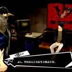 Persona 5 Royal to Have New Endings, Improved Pacing