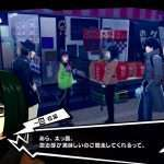 New Persona 5 Royal Screenshots, Morgana, Makoto, Futaba, Haru Character Art, New Dungeon Elements Overview