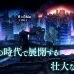 13 Sentinels: Aegis Rim PV04 Trailer Released, TGS 2019 Stage Shows Announced, Limited Edition Secret Files Preview