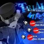 Persona 5 Royal Scans Feature New Velvet Room Elements