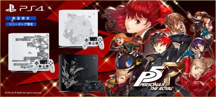 Persona 5 Royal Limited Edition Original Design Playstation