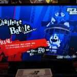 Persona 5 Royal Tokyo Game Show 2019 Demo Footage, Challenge Battle Overview