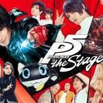 Persona 5 the Stage Blu-ray & DVD Release Announced for April 1, 2020