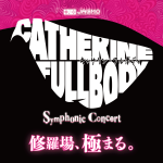 Catherine: Full Body Symphonic Concert to be held November 24, 2019 in Japan