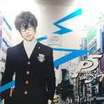 Persona 5 the Stage Commercial Released, Metro Station Ads
