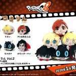 Persona Q2: New Cinema Labyrinth Mochikororin Plush Mascot Set Vol. 2 Announced for January 2020 Release