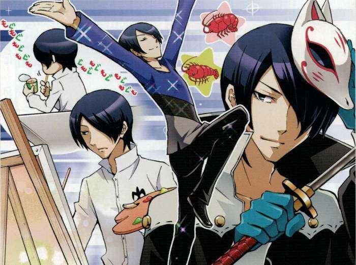 Persona-5-Mementos-Reports-Yusuke.jpg