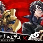 Another Eden x Persona 5 Royal Mobile Collaboration Announced for Mid-December 2019