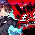Persona 5 Scramble: The Phantom Strikers Hero Character Trailer Releasing on November 5, 2019