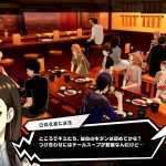 Persona 5 Scramble: The Phantom Strikers Travelling Morgana Newsletter #2: Sendai Video Released