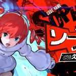 Persona 5 Scramble: The Phantom Strikers Sophia Character Trailer Releasing on November 8, 2019