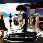 Persona 5 Scramble: The Phantom Strikers Famitsu Preview Focuses on Sapporo, Yusuke, Futaba, Haru and Makoto