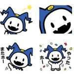 Jack Frost Stickers and Theme Released on LINE for Holidays