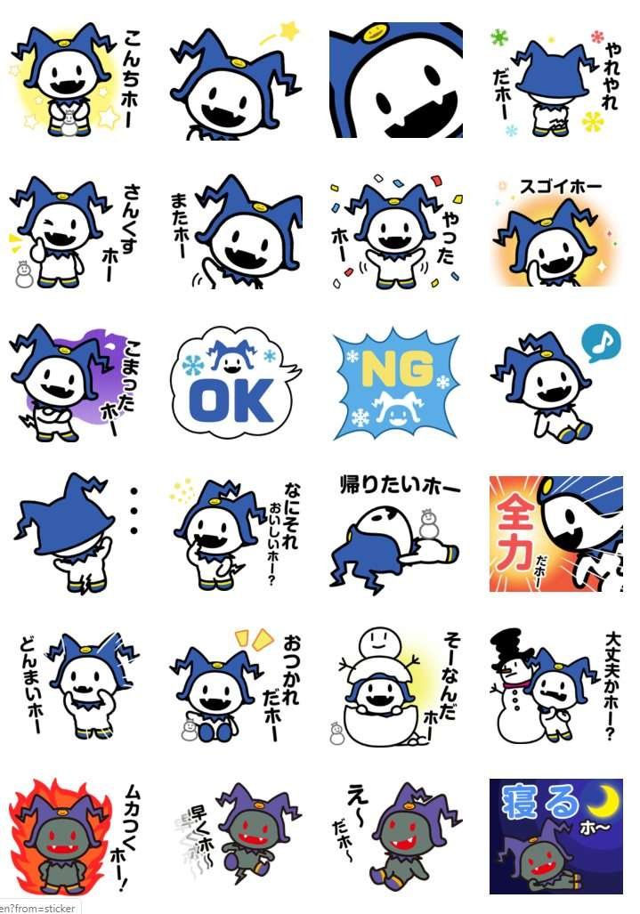 Jack Frost Stickers And Theme Released On Line For Holidays Persona Central