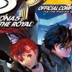 Persona 5 Royal Official Complete Guide Cover Revealed