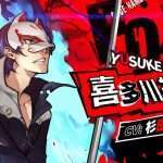 Persona 5 Scramble: The Phantom Strikers Yusuke Kitagawa Character Trailer Releasing on December 6, 2019
