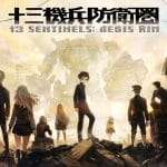 Masahiro Sakurai Praises 13 Sentinels: Aegis Rim, 'Game Writers Should Play It'