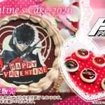 Persona 5 Valentine's Day 2020 Limited 'Print Sweets' to be Released in Japan via Priroll Collaboration