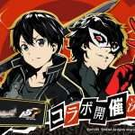 Persona 5 Royal x Sword Art Online: Memory Defrag and Integral Factor Collaboration Announced