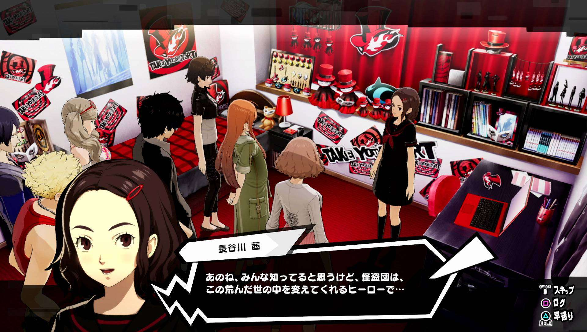 Persona 5 Scramble The Phantom Strikers New Game Plus Reaper Details Persona Central