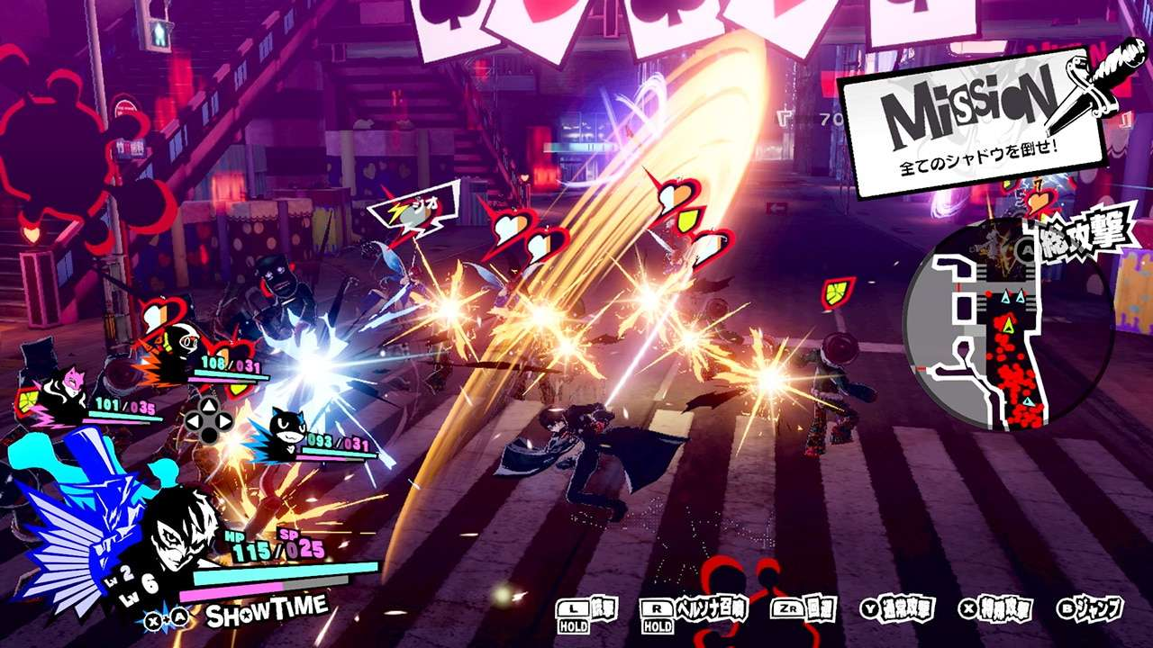 Persona 5 Scramble: The Phantom Strikers Commercial Features First Nintendo  Switch Gameplay, New Rendition of Main Theme - Persona Central
