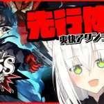 Persona 5 Scramble: The Phantom Strikes 2-Hour Live Stream #2 to Feature Sendai on January 16, 2020