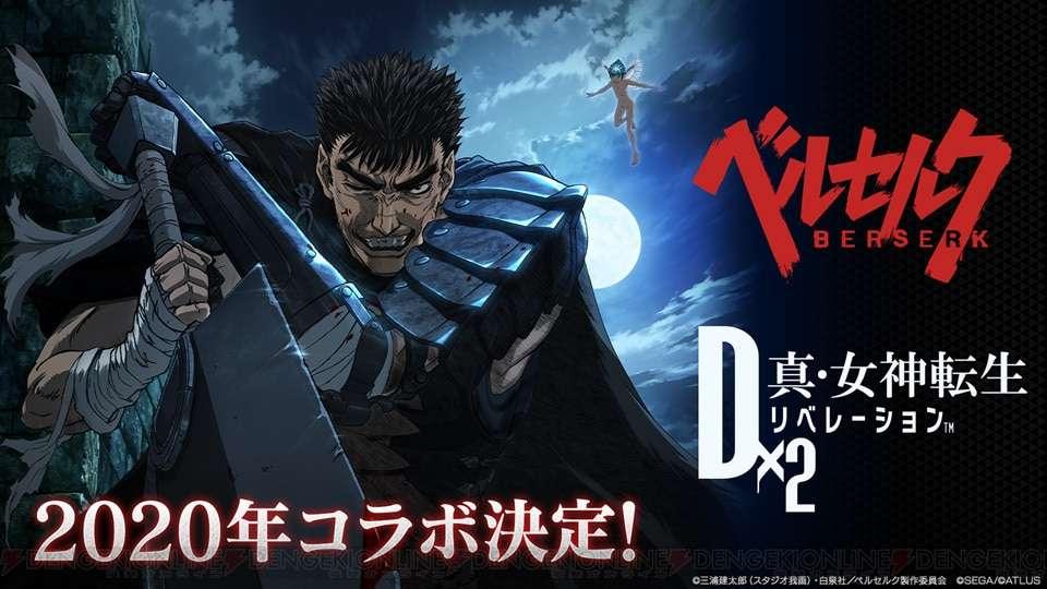 Shin Megami Tensei: Liberation Dx2 x Berserk Collaboration Announced - Persona Central