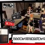 Persona 5 Scramble: The Phantom Strikers Gameplay Presentation by Koei Tecmo CEO Kou Shibusawa