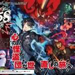 Persona 5 Scramble: The Phantom Strikers Scans Feature Game Overview and Recap