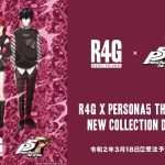 Persona 5 Royal x R4G Fashion Brand Collaboration Announced