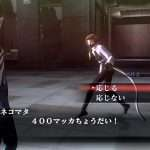 Shin Megami Tensei III: Nocturne HD Remaster Developer Comments on Original Game's Negative Feedback, Preserving Identity