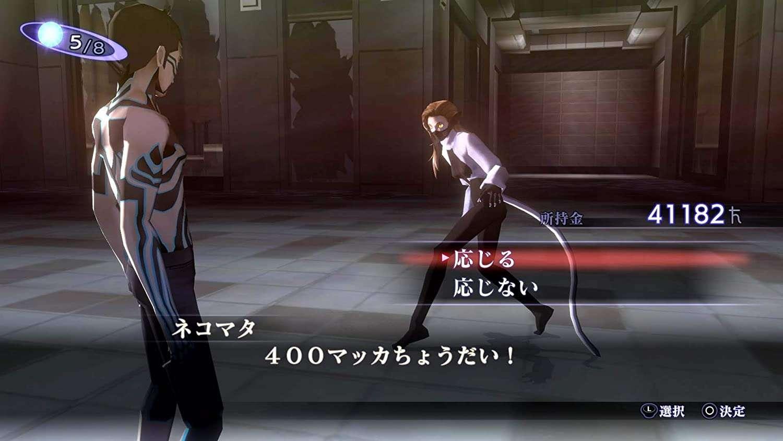 แนะนำเกม Shin Megami