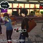 'Persona 5: Mementos Reports' Volume 3 Survey Expanded to Persona 5 Royal, Releasing in 2020