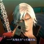 Shin Megami Tensei III: Nocturne HD Remaster Scans Feature Maniax DLC Content