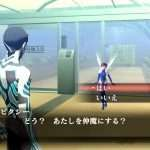 Shin Megami Tensei III: Nocturne HD Remaster 'Demonic Compendium' #1 Video Released, Demon Popularity Poll
