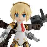 Desktop Army Persona 3 Aigis Figure Pictures, Releasing February 2021