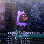 Shin Megami Tensei III: Nocturne HD Remaster 35 Minutes of Gameplay Footage