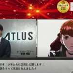 Persona 5 Royal and 13 Sentinels Aegis Rim Win Japan Game Awards 'Award for Excellence' at Tokyo Game Show 2020