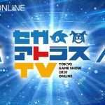 Shin Megami Tensei III: Nocturne HD Remaster Live Stream Announced for Tokyo Game Show 2020 on September 26