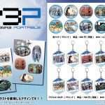 Persona 3 Portable GraffArt Merchandise to be Released on November 21, 2020