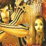 Shin Megami Tensei III: Nocturne HD Remaster Featured on Weekly Famitsu Magazine Issue #1665 Cover