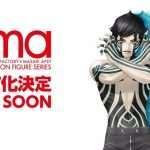 Shin Megami Tensei III: Nocturne Demi-fiend Figma, 1/1 Bust Figure Announced