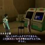 Shin Megami Tensei III: Nocturne HD Remaster Pre-Launch Scans