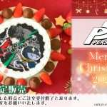 Persona 5 Christmas 2020 Cakes Up for Pre-Order in Japan