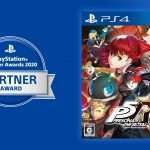 Persona 5 Royal Receives 'Partner Award' at PlayStation Partner Awards 2020 Japan Asia