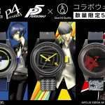 Persona x 'Q&Q SmileSolar Watch' Collaboration Watches Announced for Release on July 2021, Pre-Orders from February 1, 2021