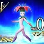 Shin Megami Tensei V Daily Demon Vol. 007: Mandrake