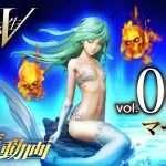Shin Megami Tensei V Daily Demon Vol. 006: Mermaid
