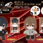 Algernon Product To Release Persona 5 Royal Protagonist and Goro Akechi Plush Dolls
