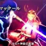Shin Megami Tensei V Daily Demon Vol. 003: Fionn mac Cumhaill